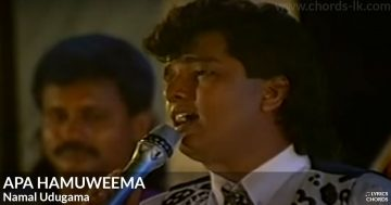 Apa Hamuweema by Namal Udugama Guitar Chords Featured Image