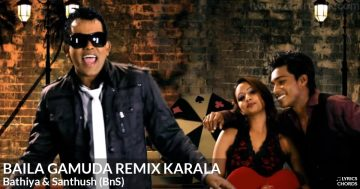 Baila Gamuda Remix Karala by Bathiya and Santhush (BnS) Guitar Chords Featured Image