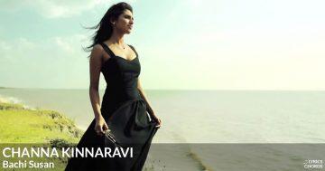 Channa Kinnaravi by Bachi Susan Guitar Chords Featured Image