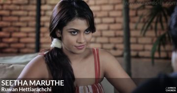 Seetha Maruthe by Ruwan Hettiarachchi Guitar Chords Featured Image