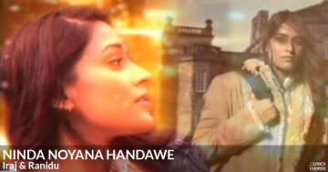 Ninda Noyana Handawe by Iraj Weeraratne Guitar Chords Featured Image